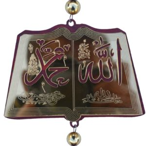 Islamic car hanging Allah Muhammad eid Ramdan Wedding Gift
