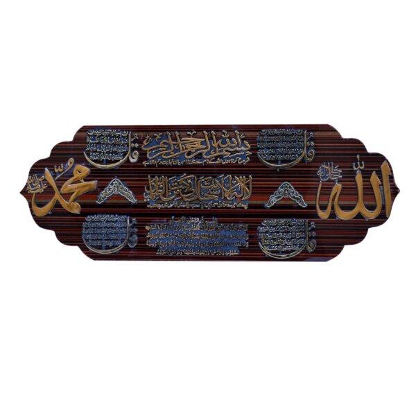 khwajadarbar wooden islamic home decor