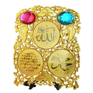 Surah Fateha Table Decor Stand