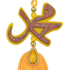 Muhammed Golden Yellow Car Hanging