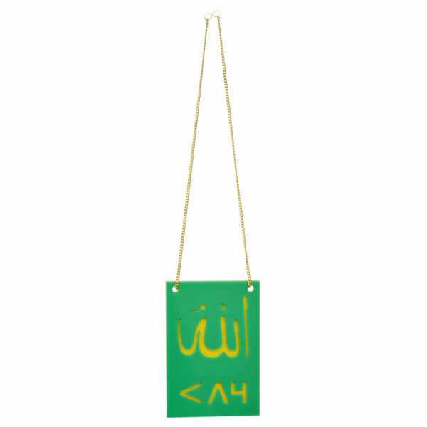 green yellow islamic muslim car home hanging