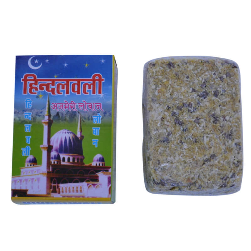 Loban Resin Benzoin Dhoop Batti islamic Muslim Fateha Salat