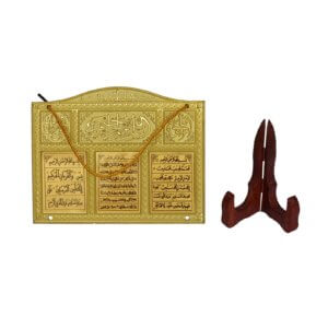 eid gift ramadan gift Holy Quran Text Decor Stand