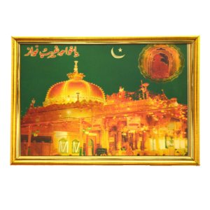 Dargah Sharif Night View Picture Frame