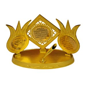 Islamic Table Top Pen Stand Showpiece