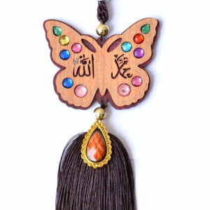 Wooden Butterfly Car Hanging