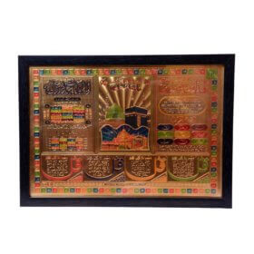 Alluring Islamic Wall Hanging Decor Photoframe with Holy Kaaba Sharif, Al Masjid An-Nabawi, Ajmer Sharif Dargah, Ayatul Kursi, Kalma and All 4 Kuls printed