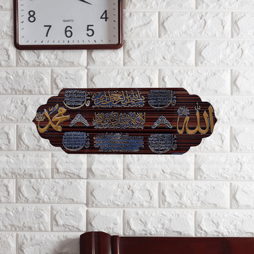 khwajadarbar wooden islamic home decor