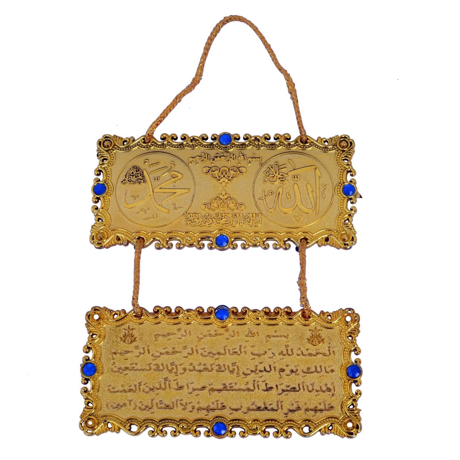 Twofold Holy Ayats Wall Hanging - KhwajaDarbar
