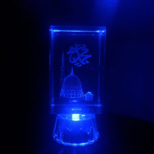 Medina Mosque in LED Crystal