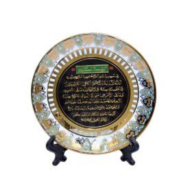 Islamic Gifts