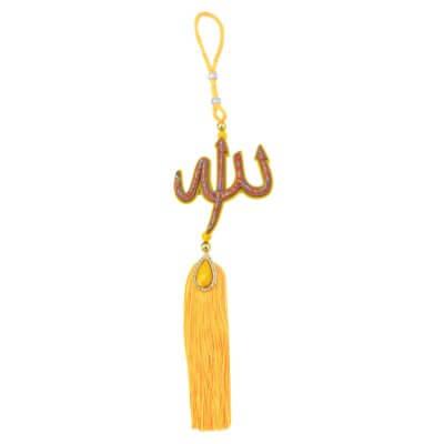 Allah Golden Yellow Car Hanging