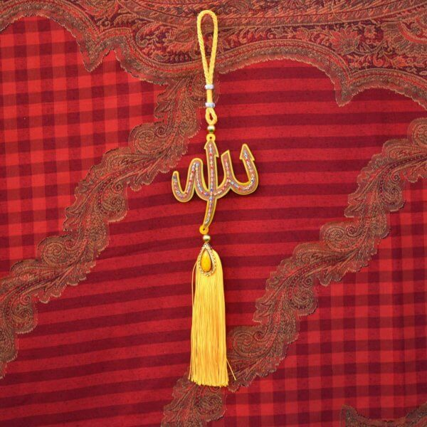 Allah Golden Yellow Car Hanging