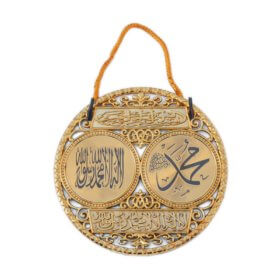 islamic wall hanging round ornament