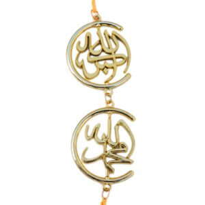 islamic muslim car wall hanging decor hadiya ornament