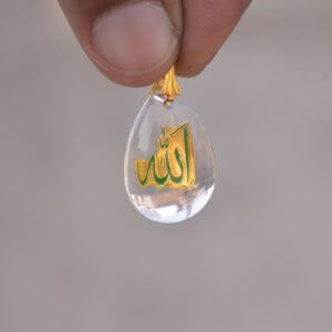 Islamic Amulat Allah Muhammad eid Ramdan Gift Taweez