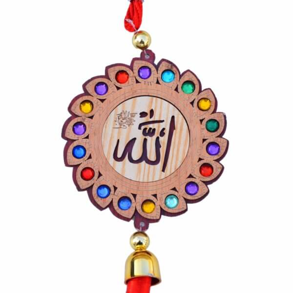 Islamic car decor Allah Muhammad eid Ramdan Gift
