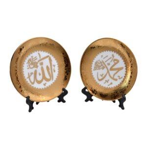 eid gift ramadan gift pair of islamic showpiece plates