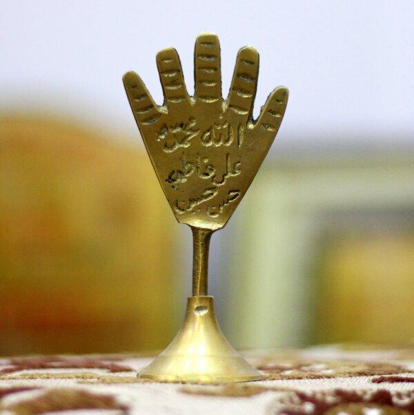 eid gift ramadan gift panjtan pak islamic cllectible showpiece desktop decor
