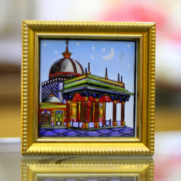 Ajmer Sharif Car Decor Frame
