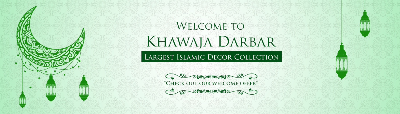 Largest Islamic Decor Collection