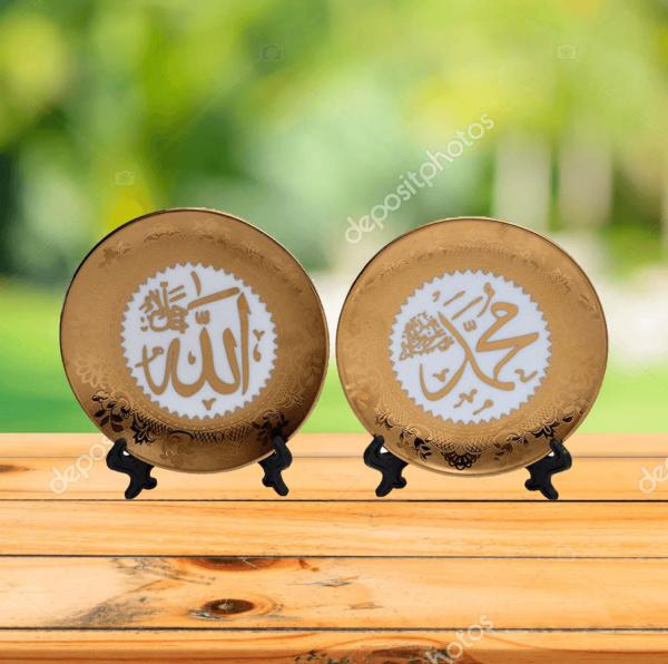 khwajadarbar pair of islamic showpiece plates